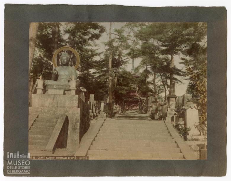 Accesso al tempio Kurodani, Kyoto